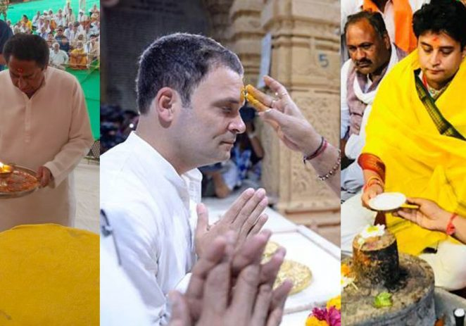 Temple hopping in MP: Congress mum on CM face