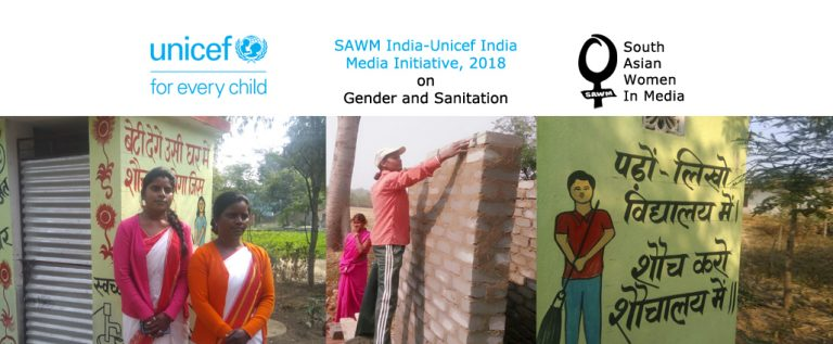 SAWM India-Unicef India Media Initiative, 2018