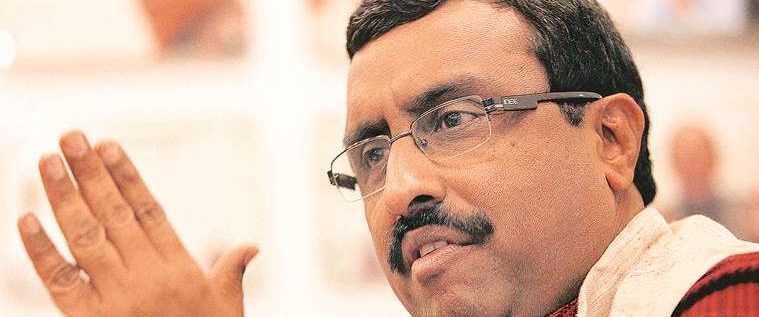 Ram Madhav: 'Case in SC nowhere, govt has to think about options for Ram temple'