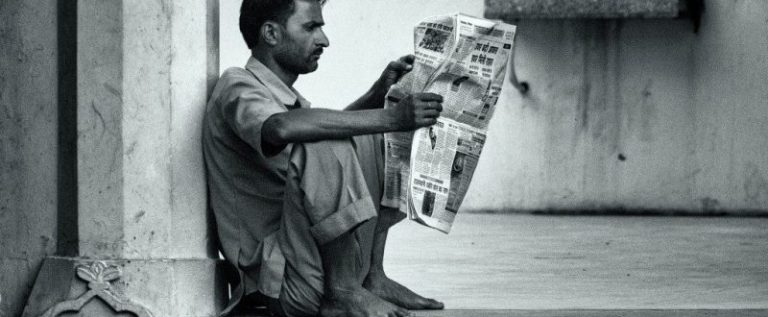 Journalism and the Media's Crisis of Credibility in an Age of Strident Nationalism