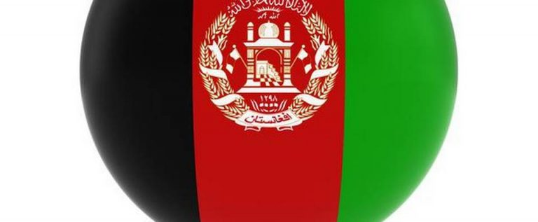 Afghanistan and the Taliban: next stage in the Great Game