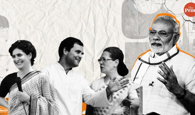 Modi way or highway: Why the Congress troika needs to match PM's hunger for power