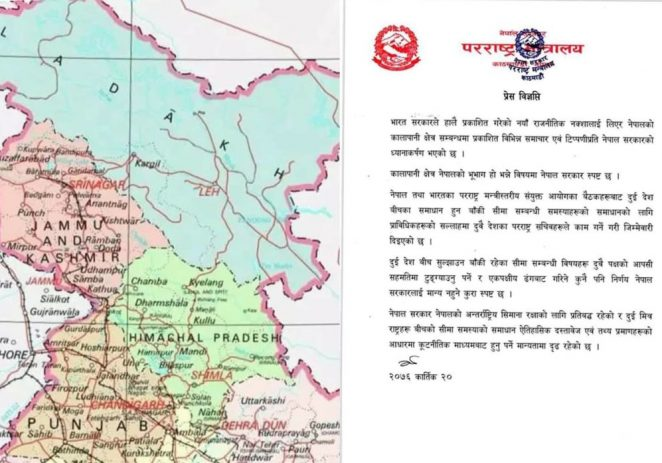 Kalapani area is Nepal's territory: Government of Nepal