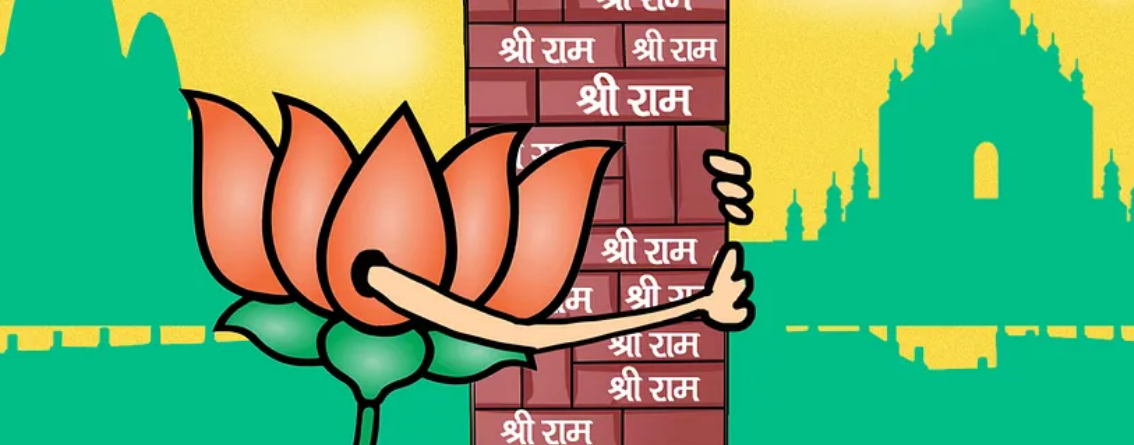 Ram Mandir Without Ram Rajya And a 'Regime' Driven By Fear of Loss