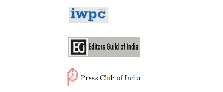 EG, PCI and IWPC concerned over violence