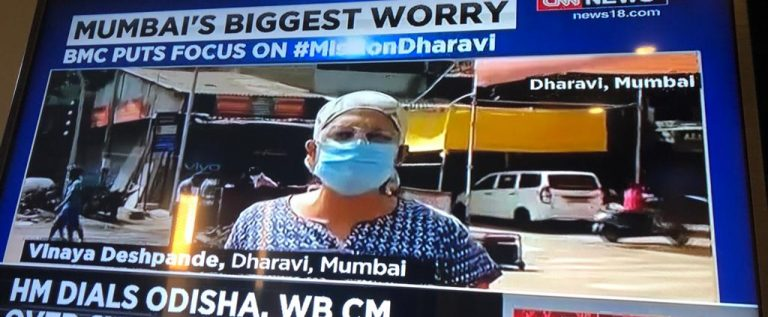 Sawmie Vinaya Deshpande reporting on Covid- 19 from Mumbai, India