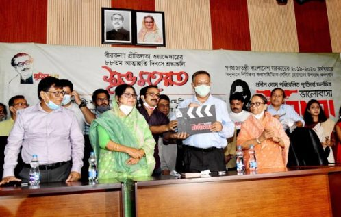 Film on iconic revolutionary Pritilata launched