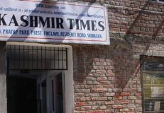 SAWM seeks immediate reopening of Kashmir Times office