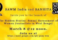 The Hidden Stories: Sexual Harassment of Women Journalists in West Bengal